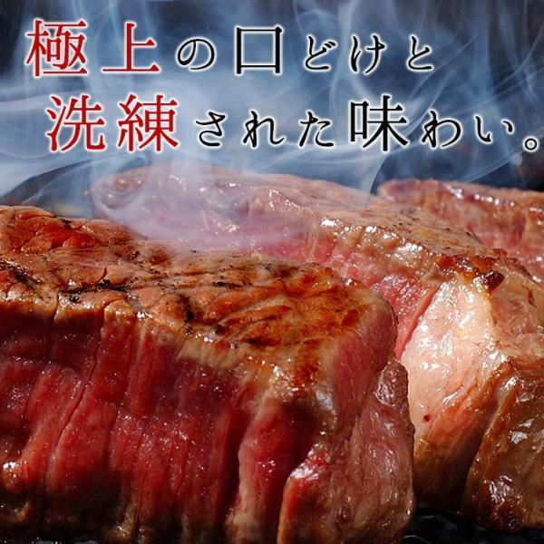 和牛 肉 牛肉 ステーキ ギフト 松阪牛 黒毛和牛 シャトーブリアン  ヒレ A5A4(約150g×1枚)|naturalporklink|02