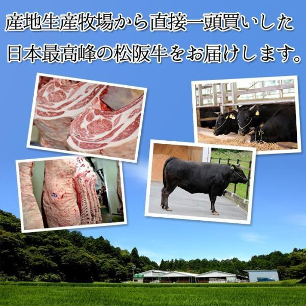 和牛 肉 牛肉 ステーキ ギフト 松阪牛 黒毛和牛 シャトーブリアン  ヒレ A5A4(約150g×1枚)|naturalporklink|04