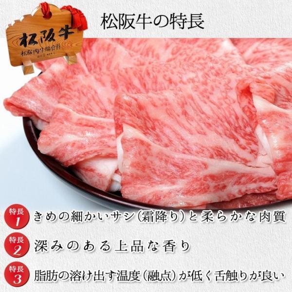 和牛 肉 牛肉 ステーキ ギフト 松阪牛 黒毛和牛 シャトーブリアン  ヒレ A5A4(約150g×1枚)|naturalporklink|05