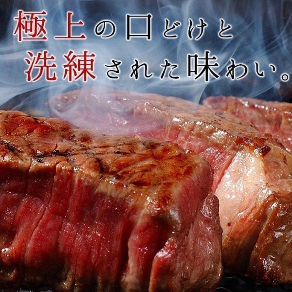牛肉 ステーキ ギフト 松阪牛 黒毛和牛 ロース芯 サーロイン真ん中 A5A4 約130g×1枚|naturalporklink|02