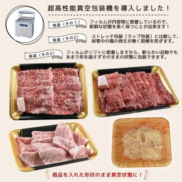 牛肉 ステーキ ギフト 松阪牛 黒毛和牛 ロース芯 サーロイン真ん中 A5A4 約130g×1枚|naturalporklink|07
