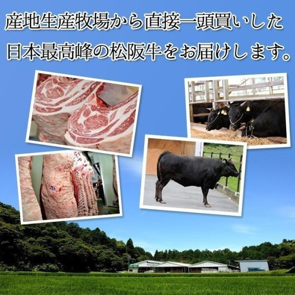 牛肉 ステーキ ギフト 松阪牛 黒毛和牛 ロース芯 サーロイン真ん中 A5A4 約130g×1枚|naturalporklink|03
