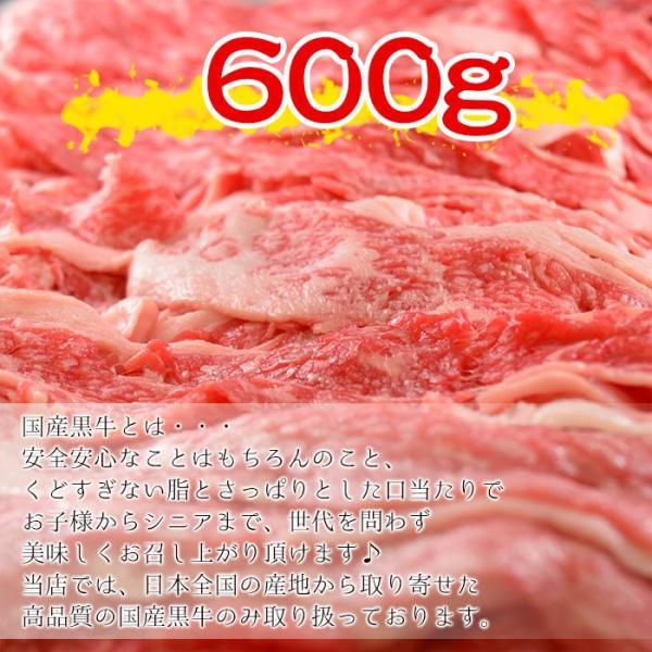 牛肉 国産和牛・黒牛 鶏肉 銘柄鶏 彩どり モモ肉ムネ肉 超メガ盛りセット1.3kg (送料無料 訳あり わけあり 端っこ はしっこ メガ盛り)|naturalporklink|03