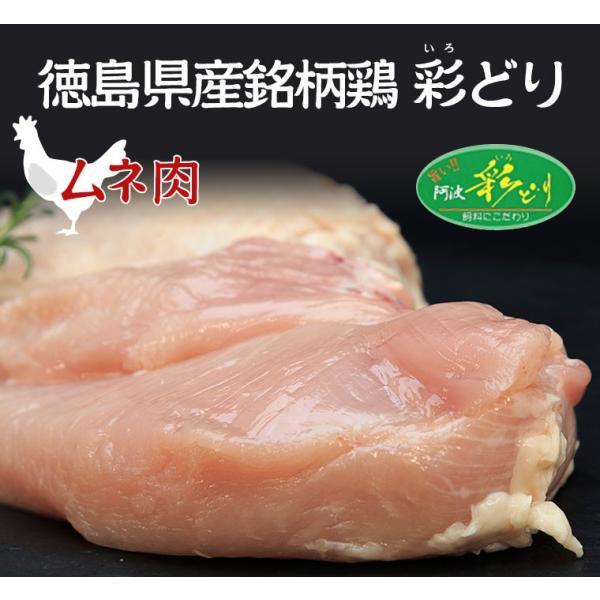 牛肉 国産和牛・黒牛 鶏肉 銘柄鶏 彩どり モモ肉ムネ肉 超メガ盛りセット1.3kg (送料無料 訳あり わけあり 端っこ はしっこ メガ盛り)|naturalporklink|04