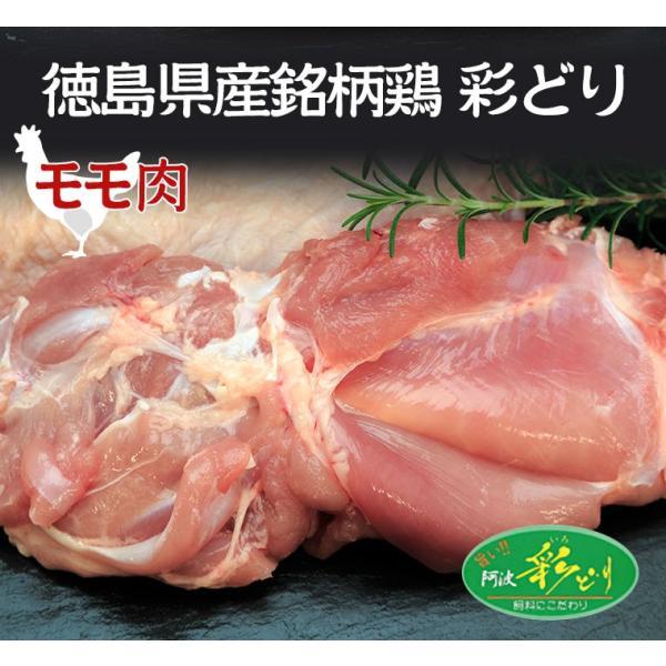 牛肉 国産和牛・黒牛 鶏肉 銘柄鶏 彩どり モモ肉ムネ肉 超メガ盛りセット1.3kg (送料無料 訳あり わけあり 端っこ はしっこ メガ盛り)|naturalporklink|05