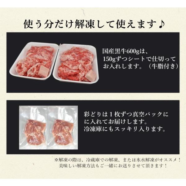 牛肉 国産和牛・黒牛 鶏肉 銘柄鶏 彩どり モモ肉ムネ肉 超メガ盛りセット1.3kg (送料無料 訳あり わけあり 端っこ はしっこ メガ盛り)|naturalporklink|07
