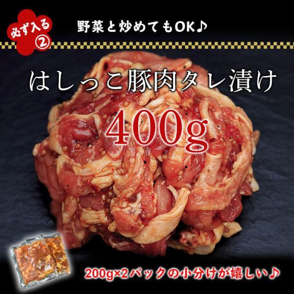 肉 加工品 福袋 中身が見える 7-8種類 3kg (送料無料 訳あり わけあり 福袋02) naturalporklink 04
