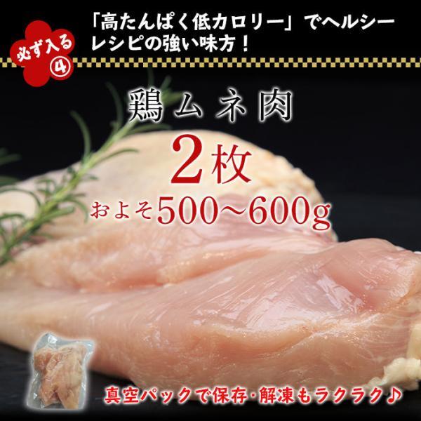 肉 加工品 福袋 中身が見える 7-8種類 3kg (送料無料 訳あり わけあり 福袋02) naturalporklink 06