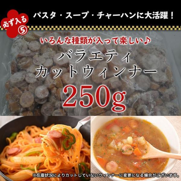 肉 加工品 福袋 中身が見える 7-8種類 3kg (送料無料 訳あり わけあり 福袋02) naturalporklink 07