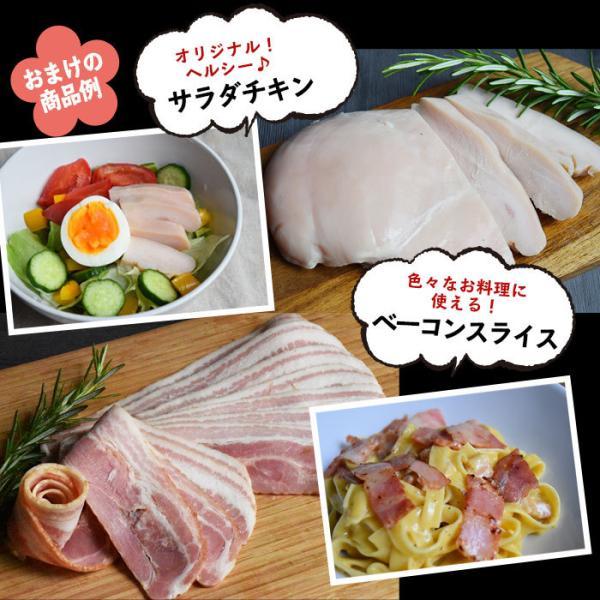 肉 加工品 福袋 中身が見える 7-8種類 3kg (送料無料 訳あり わけあり 福袋02) naturalporklink 09