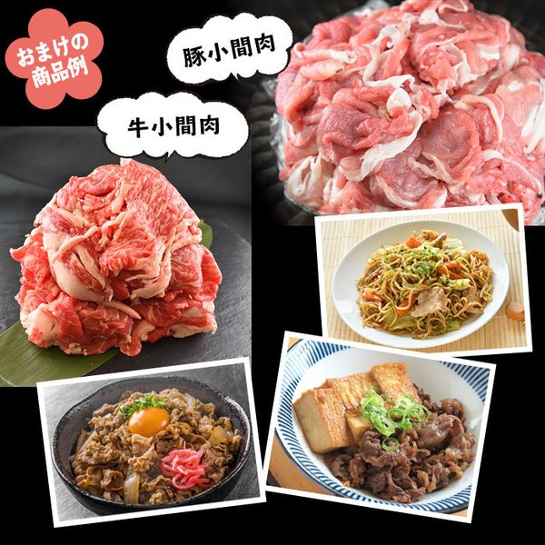 肉 加工品 福袋 中身が見える 7-8種類 3kg (送料無料 訳あり わけあり 福袋02) naturalporklink 10