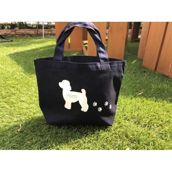 ブラック犬のイラスト付き足跡が可愛いワンちゃん名前入りお散歩バッグトート犬グッズかわいい足あと付き世界に1つ