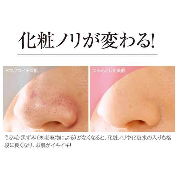 薬用センシティブピーリングジェル 1本 やわらか肌 美容液 角栓 角質 クレンジング 洗顔  医薬部外品  アクアピール センシティブ 250mL|natureine|05