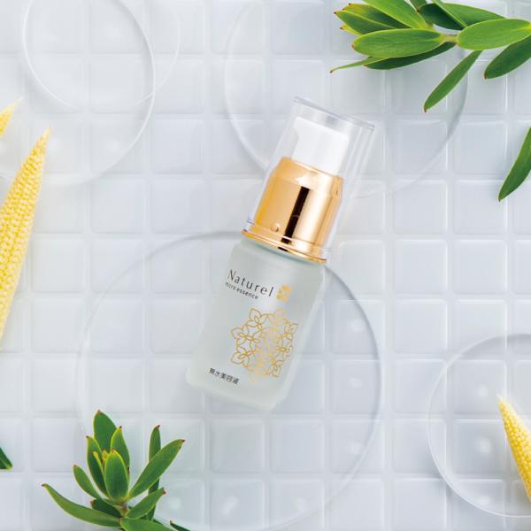 ナチュレルSP マイクロエッセンス 12ml (美容液 乾燥肌 オイル スクワラン)