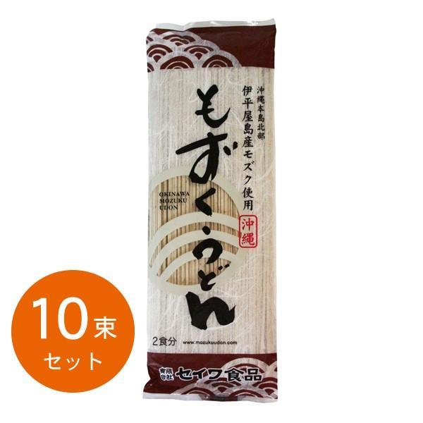 もずくうどん 160g 2食分×10束(つゆ無し)(沖縄 セイワ食品 無添加)