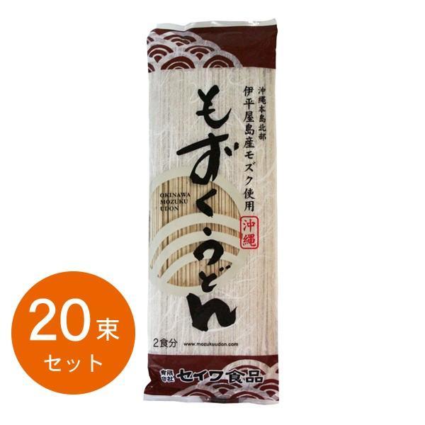 もずくうどん 160g 2食分×20束(つゆ無し)(沖縄 セイワ食品 無添加)