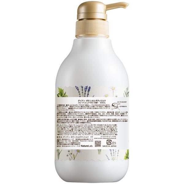 モイスト ダイアン ボタニカル ボディミルク フルーティ ピュアサボン 大容量 500ml|naturelab-store|02