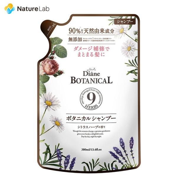 モイスト ダイアン ボタニカル シャンプー モイストリラックス 詰め替え 380ml|naturelab-store