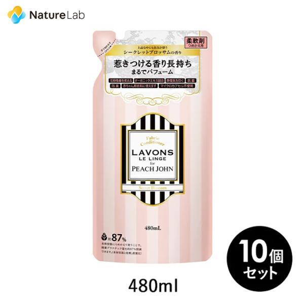 【送料無料】ラボン for PEACH JOHN シークレットブロッサムの香り