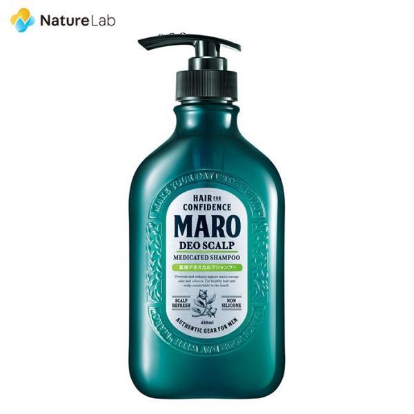 シャンプー MARO マーロ 薬用 医薬部外品 デオスカルプ メンズ  シャンプー 480ml | メンズ スカルプ ノンシリコン 男性 ボリュームアップ 頭皮さっぱり