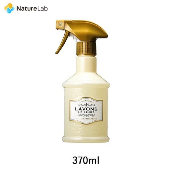 ラボン ファブリックミスト シャンパンムーンの香り 370ml 芳香剤 スプレー 梅雨 naturelab-store