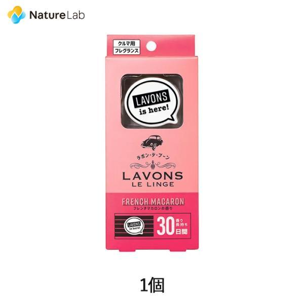 ラボン・デ・ブーン 車用 芳香剤 フレンチマカロンの香り
