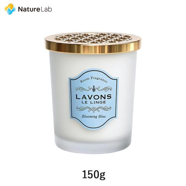 ラボン 部屋用 芳香剤 ブルーミングブルー