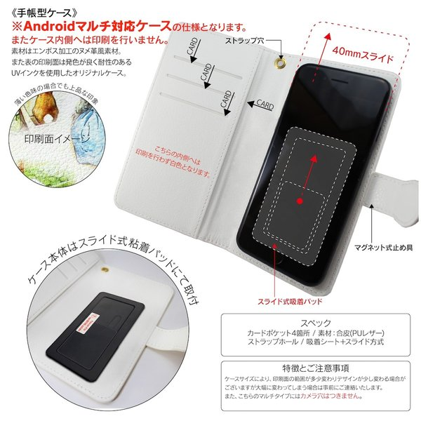 iPhone5 クリムト 絵画 スマホケース 手帳型 全機種対応 iPhoneX ケース iPhone8 ケース GALAXYs8 ケース junius|naturemate-online|05