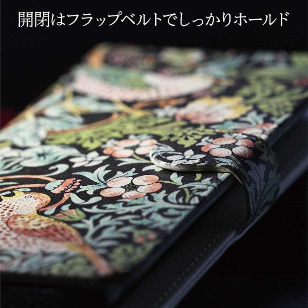 クリムト 絵画 スマホケース 手帳型 全機種対応 iPhoneX ケース iPhone8 ケース GALAXYs8 ケース junius|naturemate-online|04
