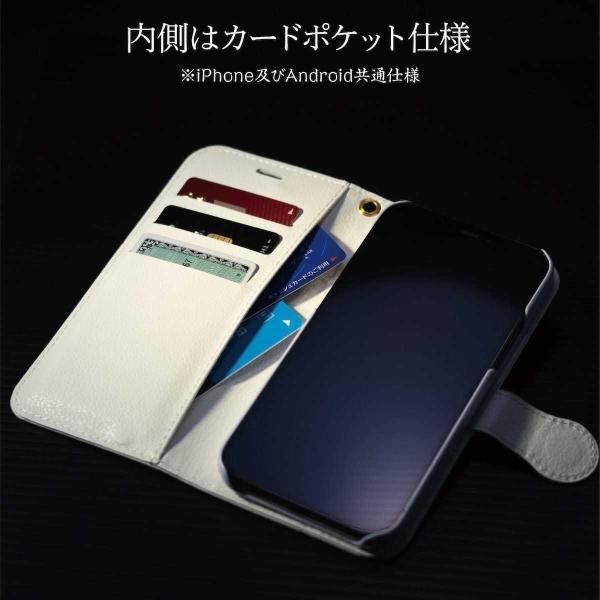 クリムト 絵画 スマホケース 手帳型 全機種対応 iPhoneX ケース iPhone8 ケース GALAXYs8 ケース junius|naturemate-online|05