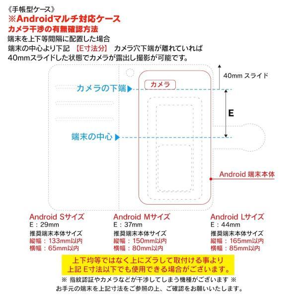 iPhone8Plus ケース iPhone7Plus スマホケース 手帳型 あいふぉん 絵画 全機種対応 ケース 人気 耐衝撃 アーサー ラッカム 不思議の国のアリス2|naturemate-online|06