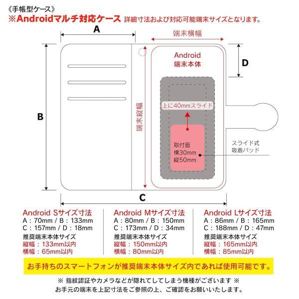 iPhone8Plus ケース iPhone7Plus スマホケース 手帳型 あいふぉん 絵画 全機種対応 ケース 人気 耐衝撃 アーサー ラッカム 不思議の国のアリス2|naturemate-online|07