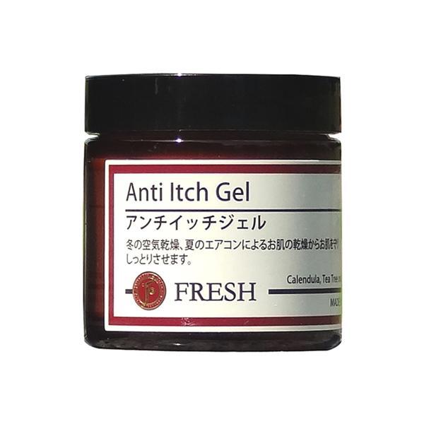 アンチイッチジェル 60g (ティートリーやペパーミントの爽やかな香) |natures
