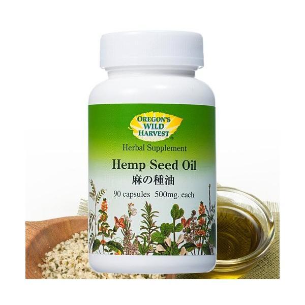 ヘンプシードオイル サプリメント Hemp Seed Oil (麻の種油ヘンプオイル) 麻種油 ヘンプオイル (クーポン利用可)|natures|02