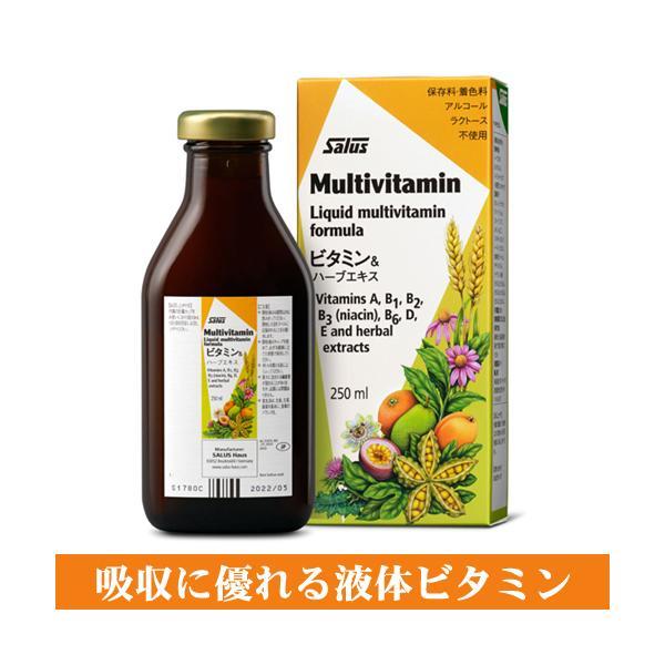 液体マルチビタミン 250ml (約1カ月分) Salus(サルス) |natures
