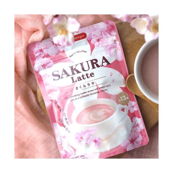 さくらラテ(SAKURA Latte)(粉末約13杯分) ふんわり香る桜のかほり(2個までメール便185円可) |natures