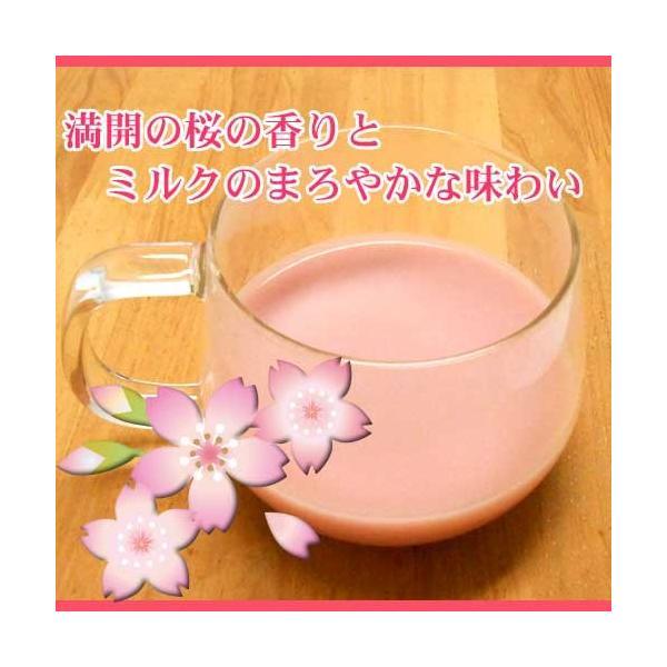 さくらラテ(SAKURA Latte)(粉末約13杯分) ふんわり香る桜のかほり(2個までメール便185円可) |natures|02