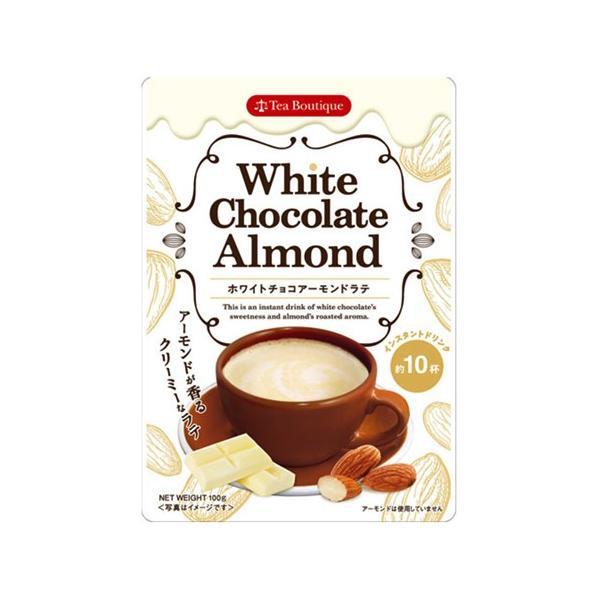 ホワイトチョコアーモンドラテ(約10杯分)(2個までならメール便185円可)日本緑茶センター |natures|02