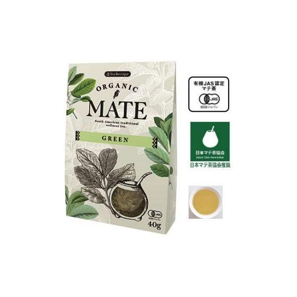 有機マテ茶 有機JAS認定 オーガニックグリーンマテ茶 日本マテ茶協会推奨 日本緑茶センター Tea Boutique リーフタイプ(クーポン利用可) natures 03