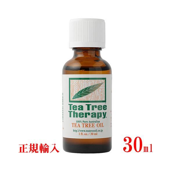 ティーツリーオイル 30ml 正規輸入品 天然100%オーストラリア産Tea Tree(ティートリー) (クーポン利用可)|natures