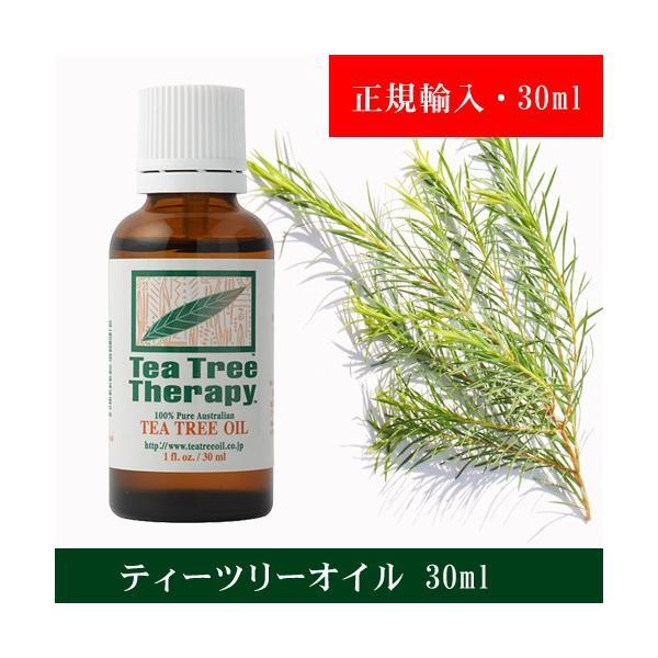 ティーツリーオイル 30ml×2本セット オーストラリア産天然100%精油Tea Tree Therapy|natures|02
