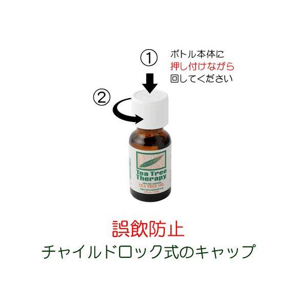 ティーツリーオイル 30ml×2本セット オーストラリア産天然100%精油Tea Tree Therapy|natures|03