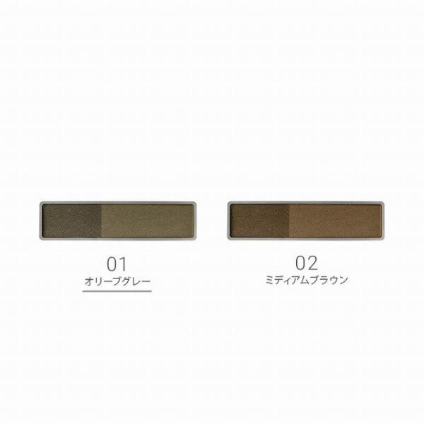 ナチュラグラッセ 公式 アイブロウパウダー 01 オリーブグレー|naturesway-shop|02
