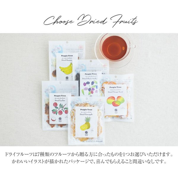 お茶 ギフト プチギフト 砂糖不使用 選べる ルイボスティー ティーバッグ 10包入りギフト缶 + People Tree ピープルツリー フェアトレード|naturobe|13