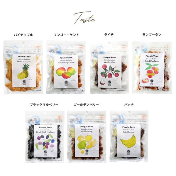 お茶 ギフト プチギフト 砂糖不使用 選べる ルイボスティー ティーバッグ 10包入りギフト缶 + People Tree ピープルツリー フェアトレード|naturobe|14