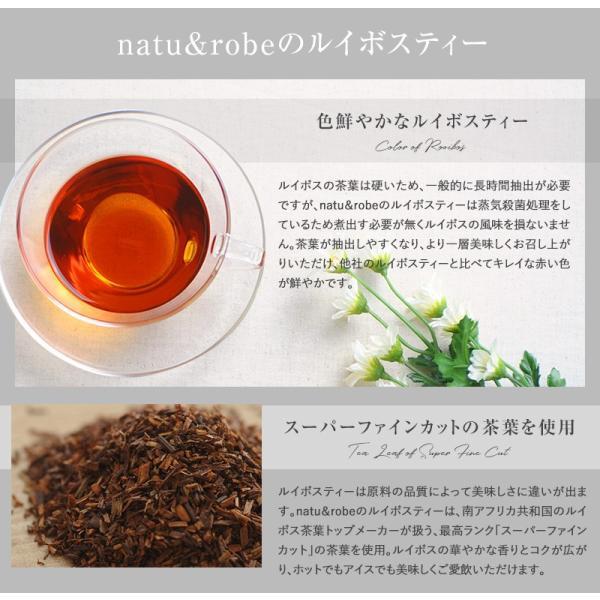 お茶 ギフト プチギフト 砂糖不使用 選べる ルイボスティー ティーバッグ 10包入りギフト缶 + People Tree ピープルツリー フェアトレード|naturobe|05