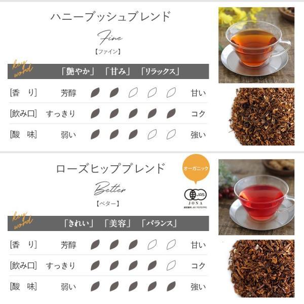 お茶 ギフト プチギフト 砂糖不使用 選べる ルイボスティー ティーバッグ 10包入りギフト缶 + People Tree ピープルツリー フェアトレード|naturobe|10