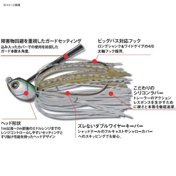 バス釣り用ハードルアー エンジン スイミングマスター 3/8oz #01 グリパン×ウォーターメロン
