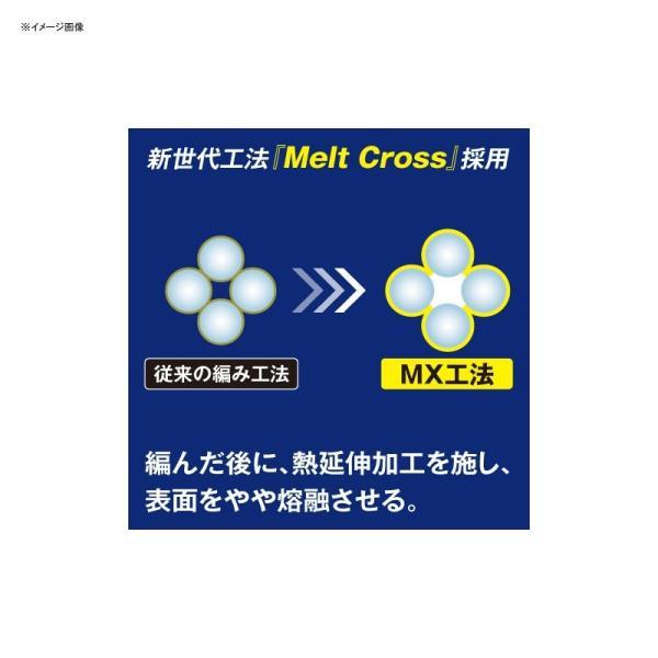 ルアー釣り用PEライン シマノ PL-O94P オシア ジガー MX4 PE 600m 1.5号 ライムグリーン
