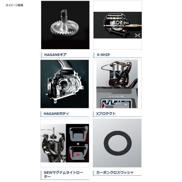 スピニングリール シマノ 17 サステイン C3000HG